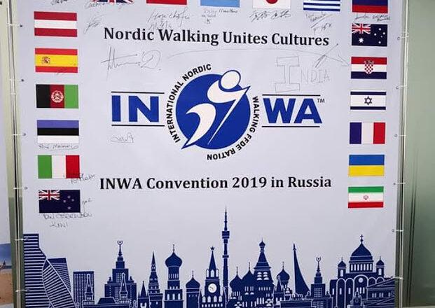 Kepikõnni liikmesriikide kokkutulek Moskvas